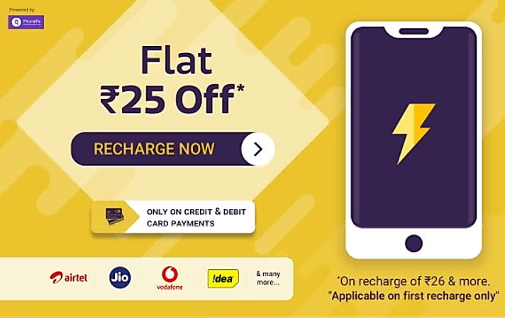 How to avail discounts and offers on recharge?